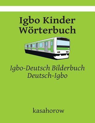 Igbo Kinder Wörterbuch