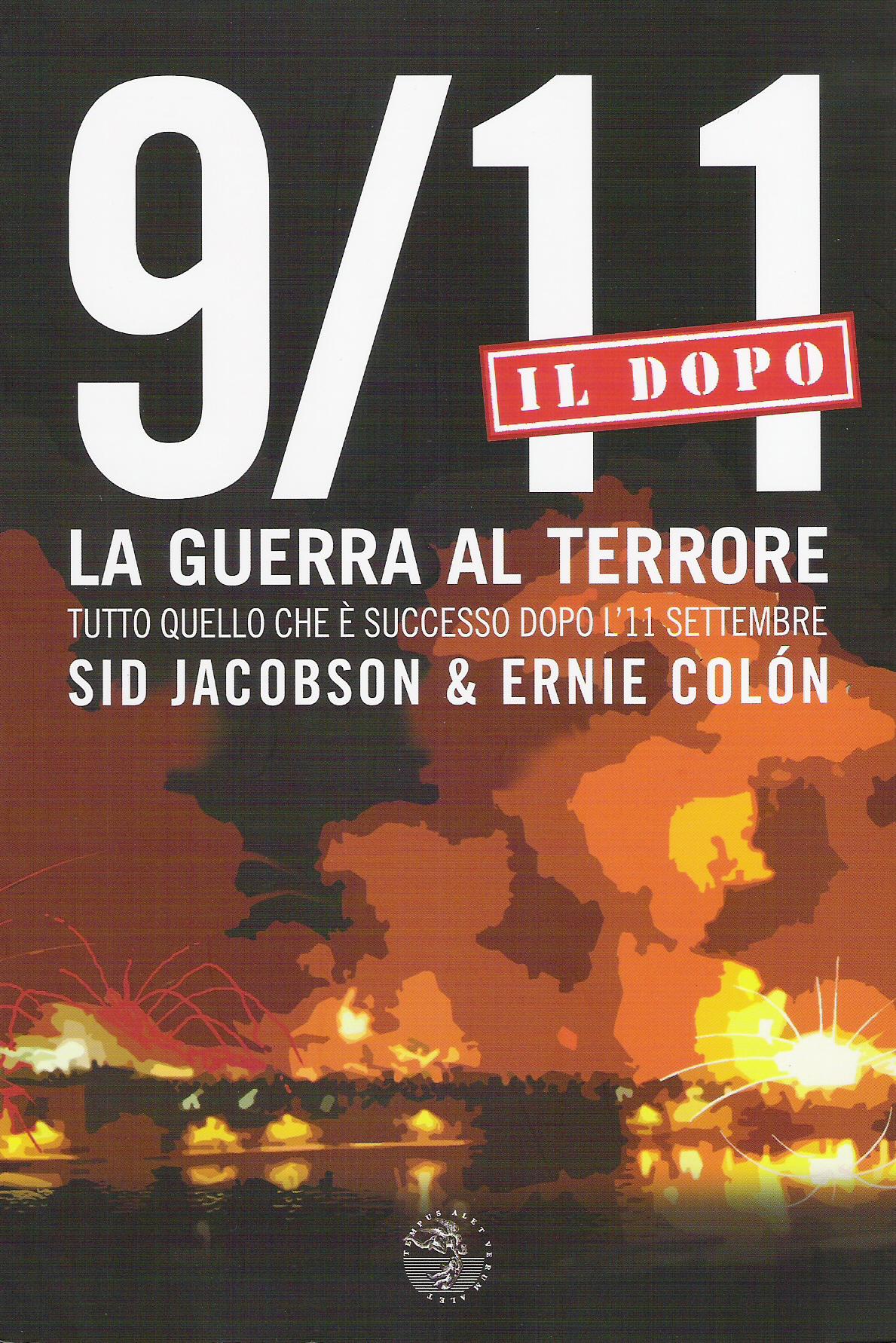 9/11. Il dopo