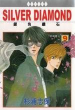 Silver Diamond-銀色鑽石 09