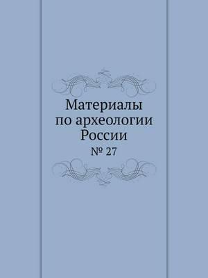 Materialy Po Arheologii Rossii 27