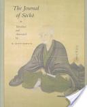 The Journal of Sōchō