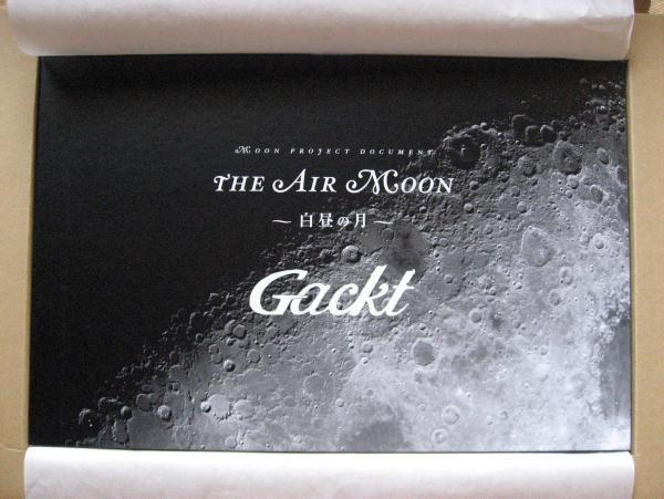 Gackt MOON PROJECT D...
