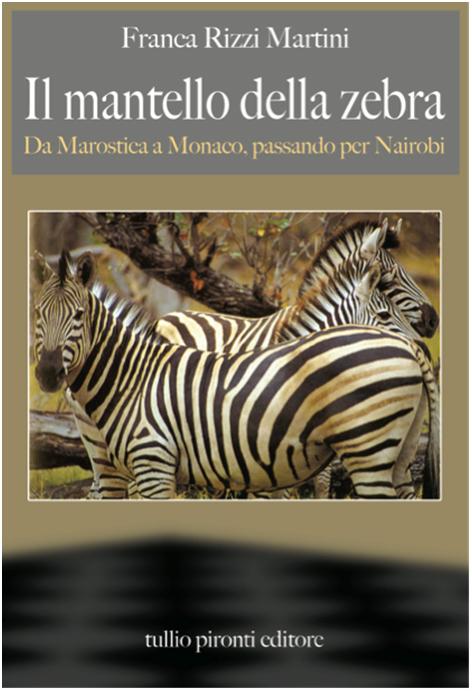 Il mantello della zebra
