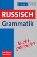 Russisch Grammatik... Leicht gemacht!