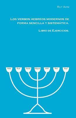 Los verbos hebreos modernos de forma sencilla y sistemática