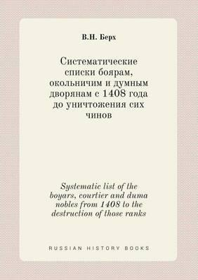 Systematic List of the Boyars, Courtier and Duma Nobles from 1408 to the Destruction of Those Ranks