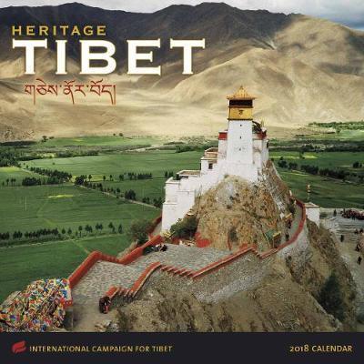 Heritage Tibet 2018 Calendar