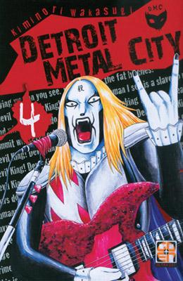 Detroit Metal City vol. 4