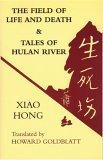 Field of Life and Death & Tales of Hulan River