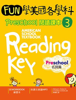 FUN學美國各學科Preschool閱讀課本3: 名詞篇