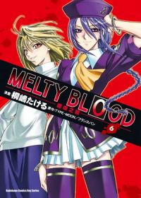 MELTY BLOOD 6