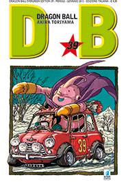 Dragon Ball Evergreen Edition vol. 39
