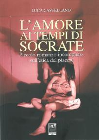 L'amore ai tempi di Socrate