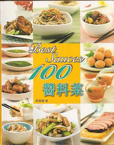 Best sauces 100