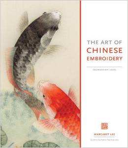 The Art of Chinese E...