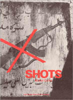 Shots. Concerto per Kabul