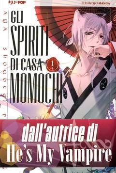 Gli spiriti di casa Momochi vol. 1