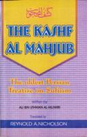 Kashf Al Mahjub: Old...
