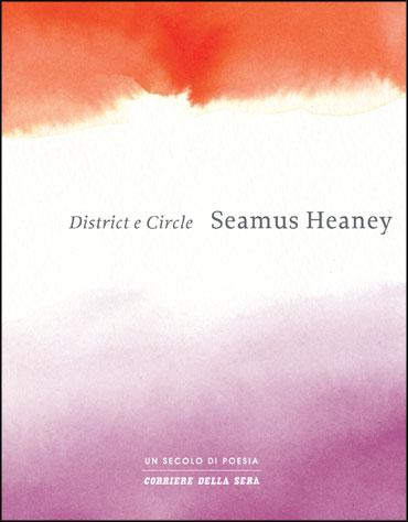 District e Circle