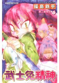 武士兔精神6