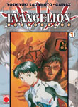 Evangelion Collection 1