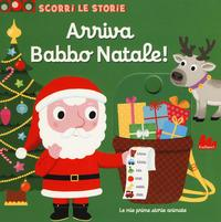 Arriva Babbo Natale!...