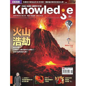 BBC Knowledge 國際中文版 6月號/2015 第46期