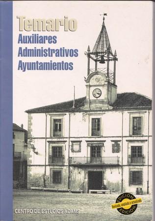 Auxiliares administrativos ayuntamientos: Temario
