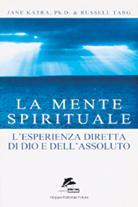 La mente spirituale