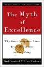 The Myth of Excellence