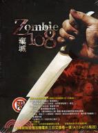 棄城Zombie 108電影寫真書
