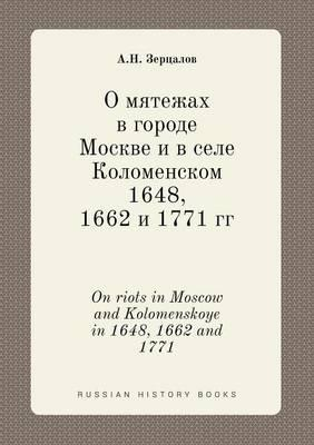 On Riots in Moscow and Kolomenskoye in 1648, 1662 and 1771