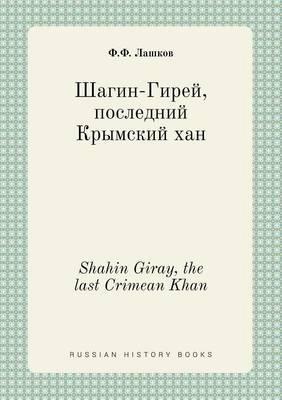 Shahin Giray, the Last Crimean Khan