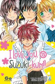 I love you, Suzuki-kun!! vol. 15