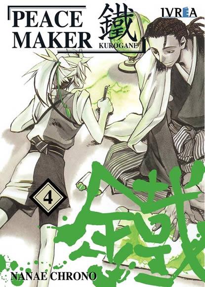 Peace Maker Kurogane #4