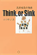 THINK,or SINK