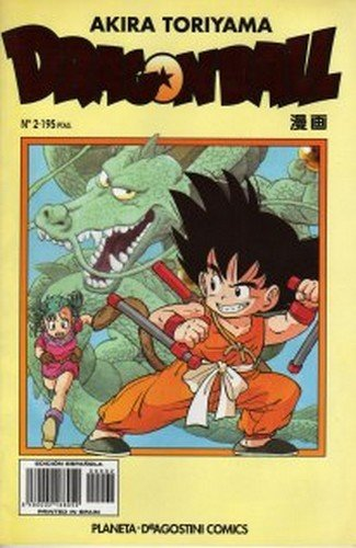 Dragon Ball #2 (de 211)