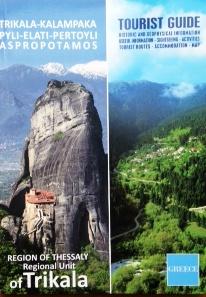 Region of Thessaly, Regional Unit of Trikala: Tourist Guide
