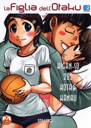La figlia dell'otaku vol. 2