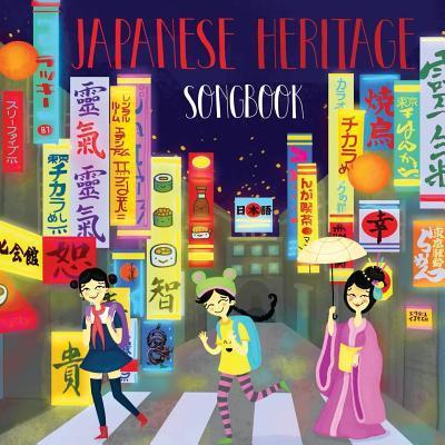 Japanese Heritage Songbook