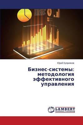Biznes-sistemy