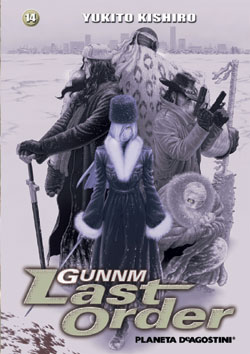 Gunnm Last Order Nº 14