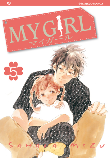 My Girl vol. 5