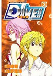 DIVE!!跳水男孩 3