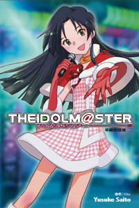 THE IDOLM@STER(01)