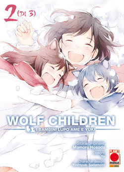 Wolf Children vol. 2