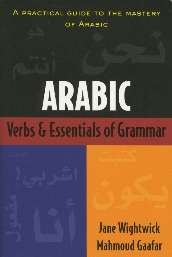 Arabic Verbs and Ess...