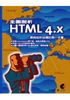 HTML 4.X
