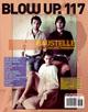 Blow up. 117 (febbraio 2008)