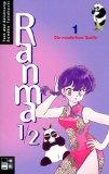 Ranma 1/2, Bd. 01